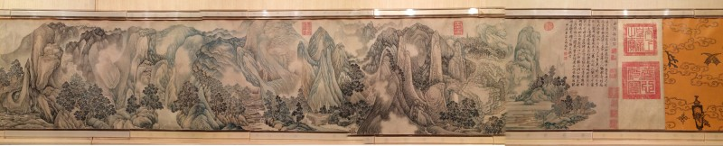 Landscape of Shanyn - by Wu Bin - Hanging Scroll Ming Dynasty (16.-17. century)