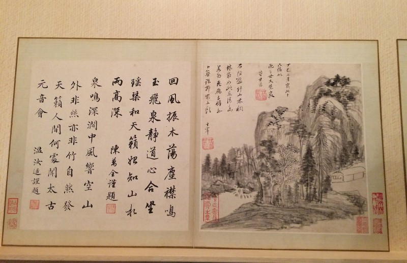 Landscape of ancient style - by Dong Qichang (1555-1636) - Album Leaves - Ming Dynasty