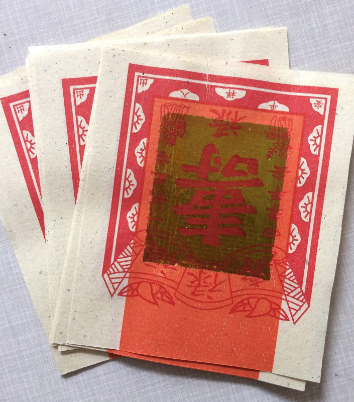 Bestandteil: Chinesisches Opferpater - I used Chinese sacrifice paper