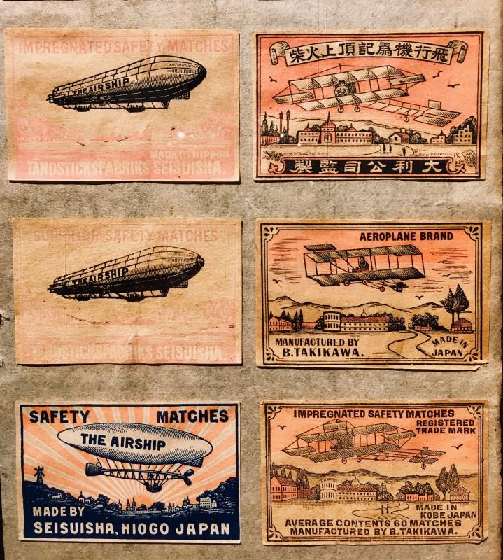 Antike Streichholzschachteletiketten im Lightner Museum -Antique match box lables in the Lightner Museum 6