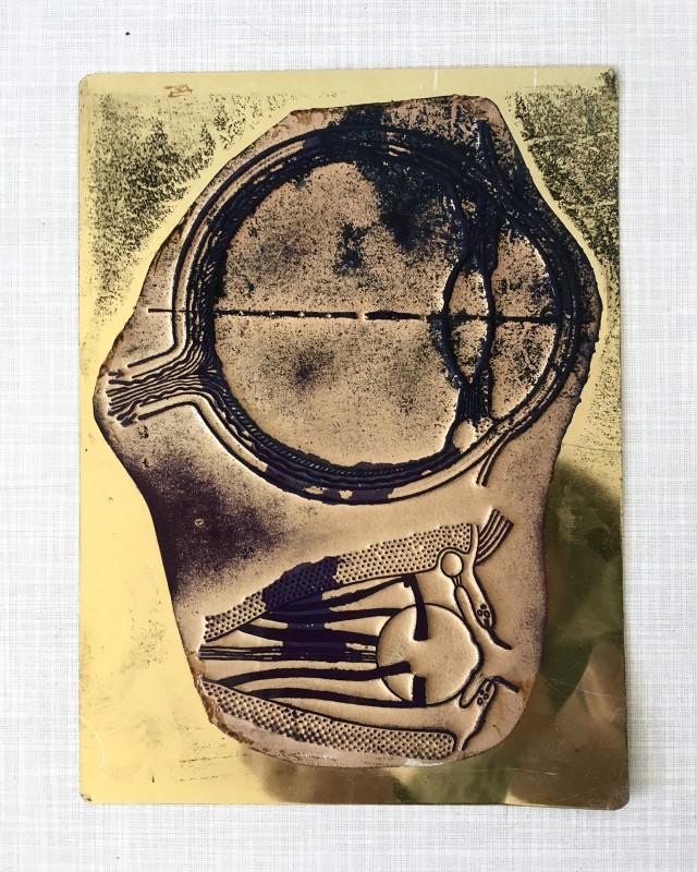Die Tauschlade - April 2020 - Das Auge - The Eye