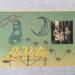 Stampzine 29 - Bonniediva USA thumbnail