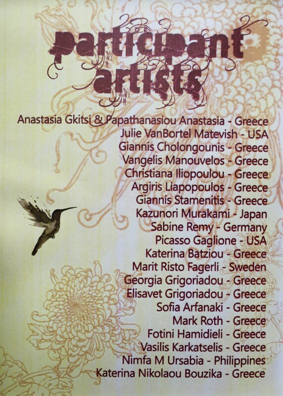 Art in a Box 7 - participants / Teilnehmer