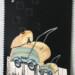 Linoleum Postkarte - 6 BV thumbnail