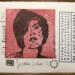 Stemeplbuch zurueck von Susanna Lakner 2 thumbnail