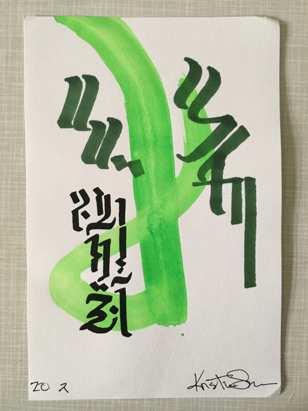 Attic Zine No 9 - Green 2 - Kristine und Jay Snodgrass