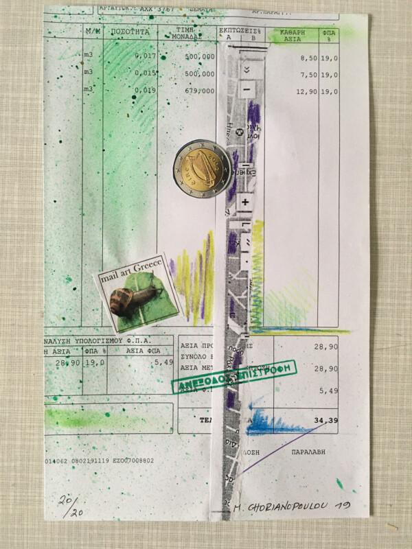 Attic Zine No 9 - Green 2 - Maria Chorianopoulou