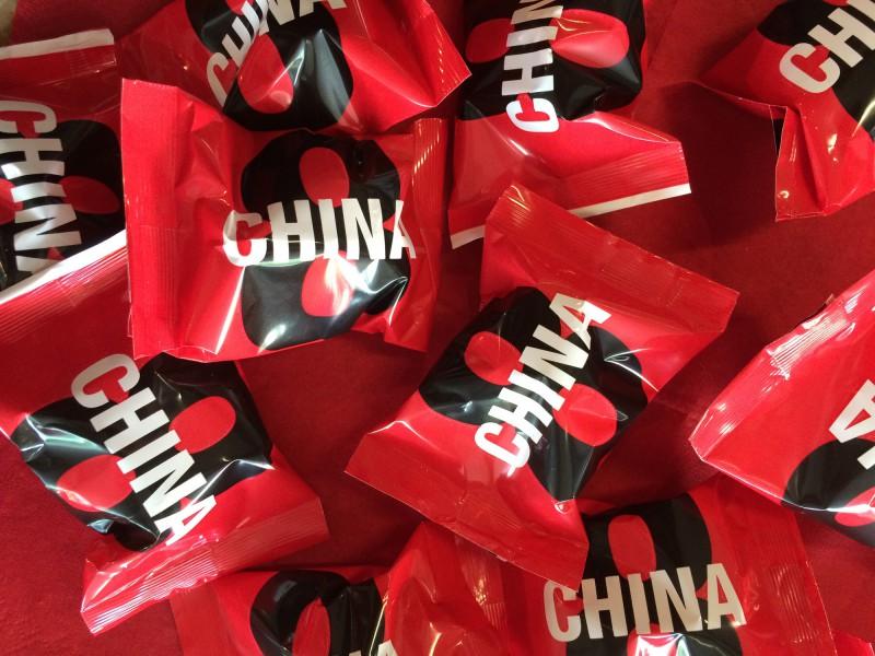 Glückskekse China8 Skulpturenmuseum Glaskasten Marl