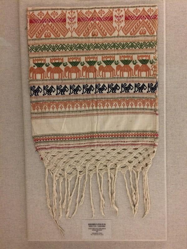 Woolen rug wovne with striped pattern - Kirgiz - Kashgar, Xinjiang Uygur Autonomous Region - The 2nd half of the 20th century
