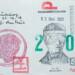 Incoming Mail Art January 2021 Stamp Zine by Volker Lenkeit - Volker Lenkeit left - Geronimo Finn right thumbnail