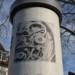 Public Art - Litfasssäule als Massenmedium - Giacomo Orth - CH29-535 PS Q thumbnail